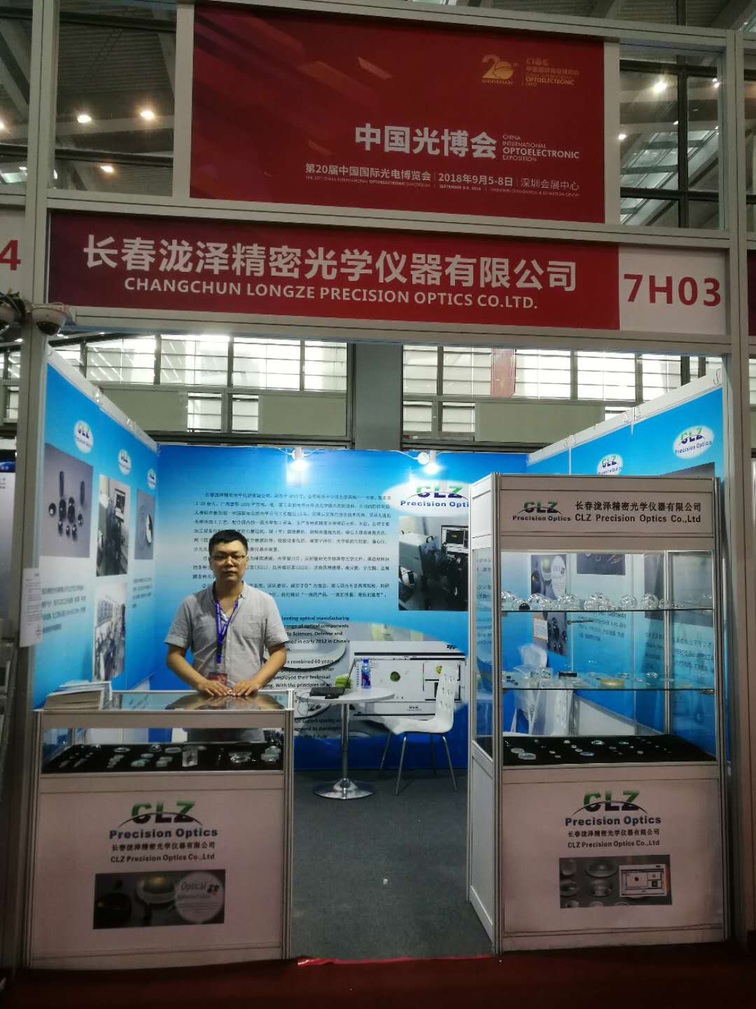 Welcome to our booth 7H03 at CIOE2018 to discuss what you need optical lens